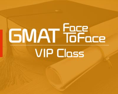 世达教育-GMAT-VIP 精品小班