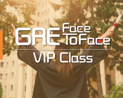 世达教育-GRE-VIP 精品小班