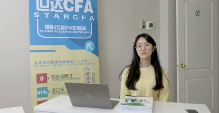 CFA全球成绩Top-10考生分享