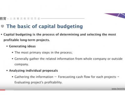 Adam教授 Corporate Finance R32 Capital Budgeting
