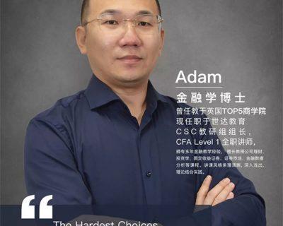 Adam教授 Board of Directors