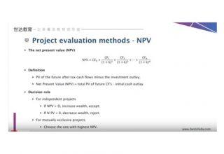 Adam教授 Project evaluation methods – NPV