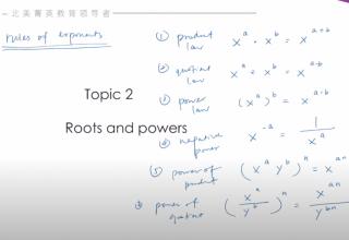 Yupatty老师GMAT 数学试听课2