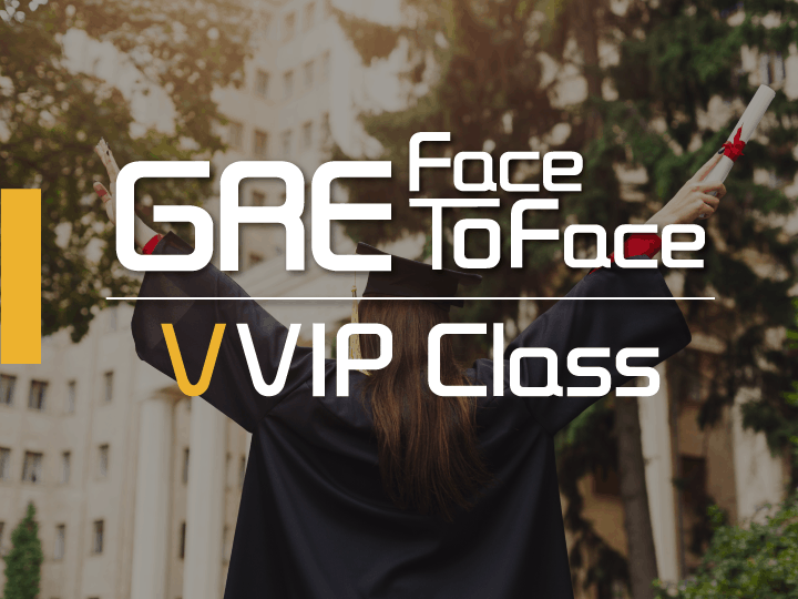 GRE VVIP 一对一面授班 // 世达教育 加拿大GMAT考研权威培训机构