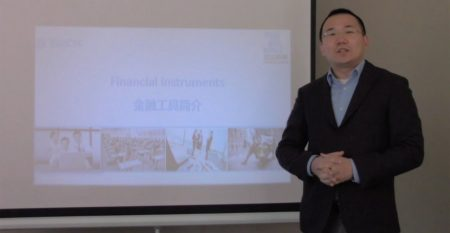 CSC—金融工具简介