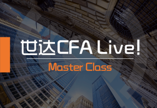 CFA L1 2021 集训营-刷题
