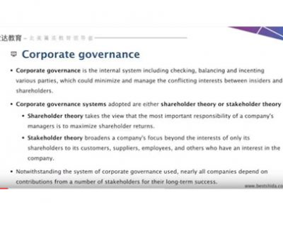 Adam教授 Corporate Governance
