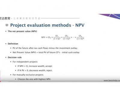 Adam教授 Project evaluation methods – NPV