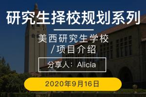 20200819155937