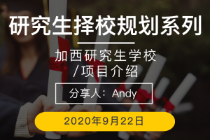 20200914003029