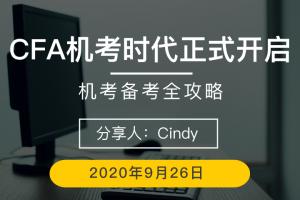 20200914103449