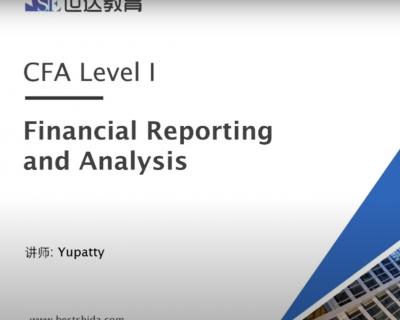 【CFA Level 1试听】| FRA Introduction