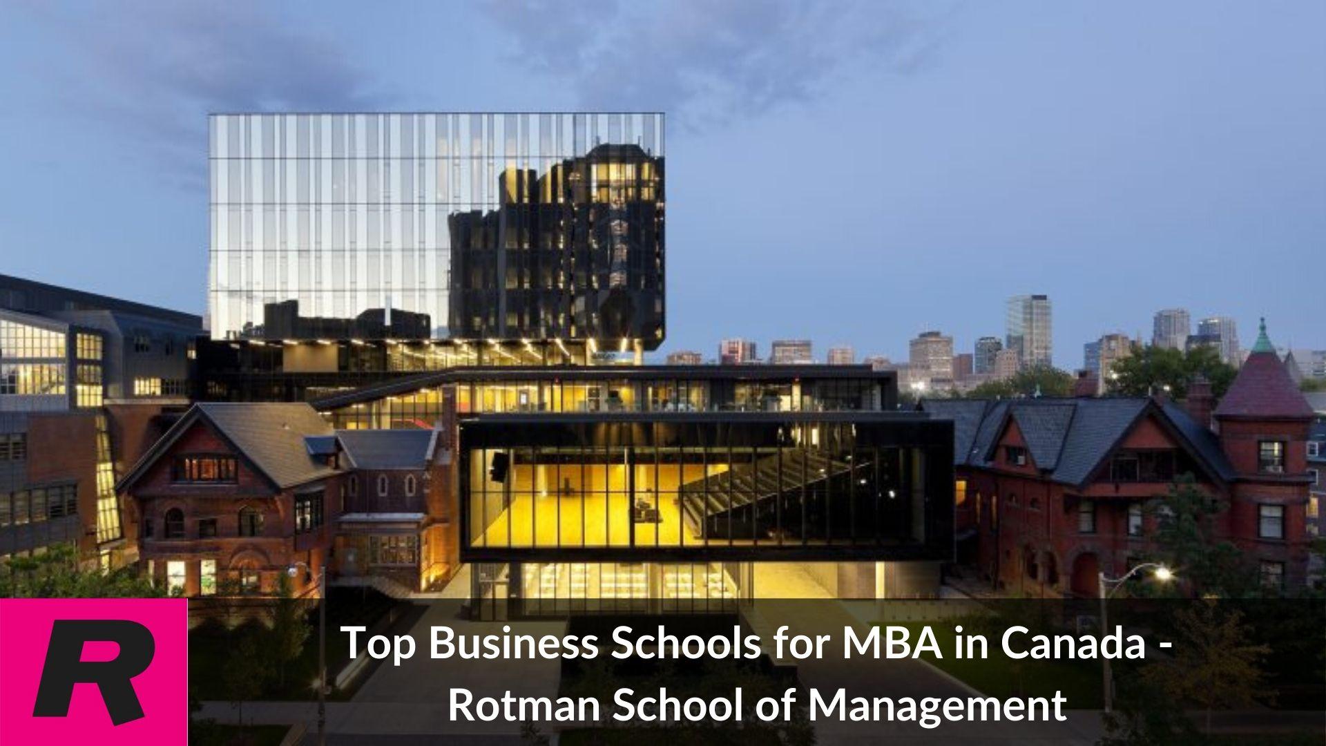 多伦多大学Rotman罗德曼商学院